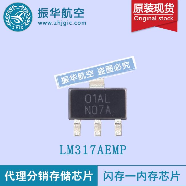 LM317AEMP