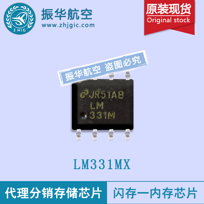 LM331MX