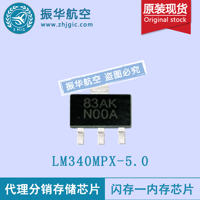 LM340MPX-5.0