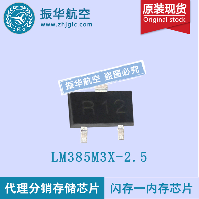 LM385M3X-2.5