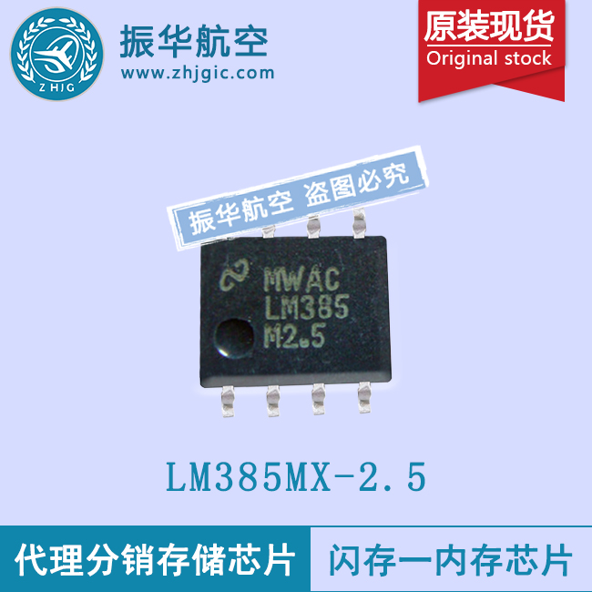 LM385MX-2.5