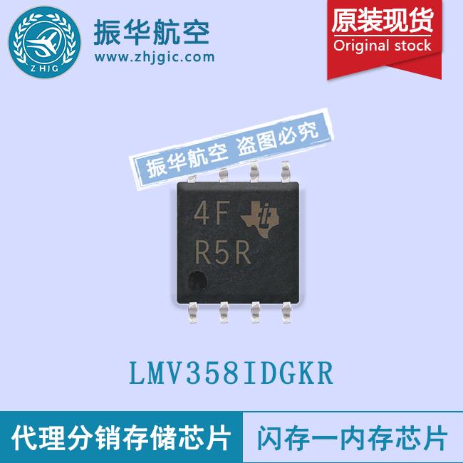 LMV358IDGKR