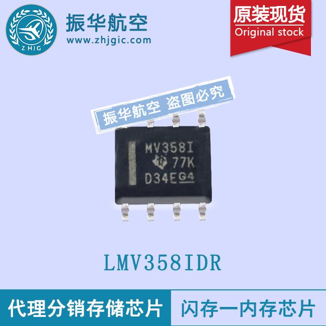 LMV358IDR