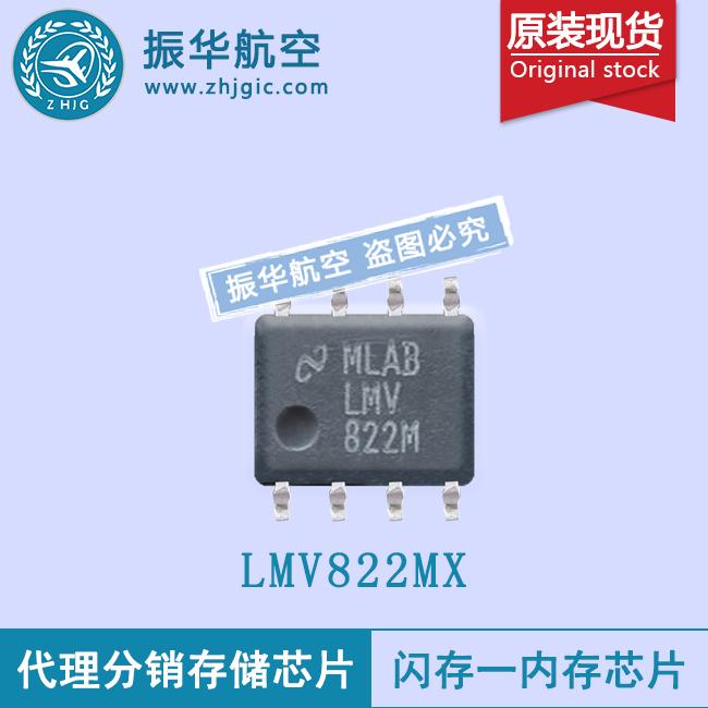LMV822MX