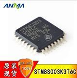 STM8微控制器STM8S003K3T6C LQFP32 ST单片机MCU