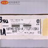 18FMN-STK-A(LF)(SN) 日本JST条形连接器