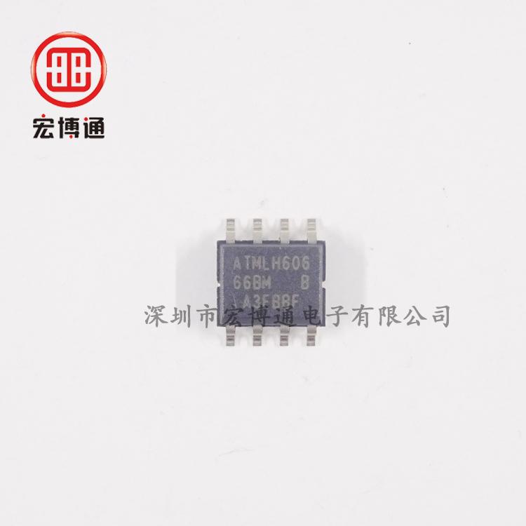 AT93C66B-SSHM-T
