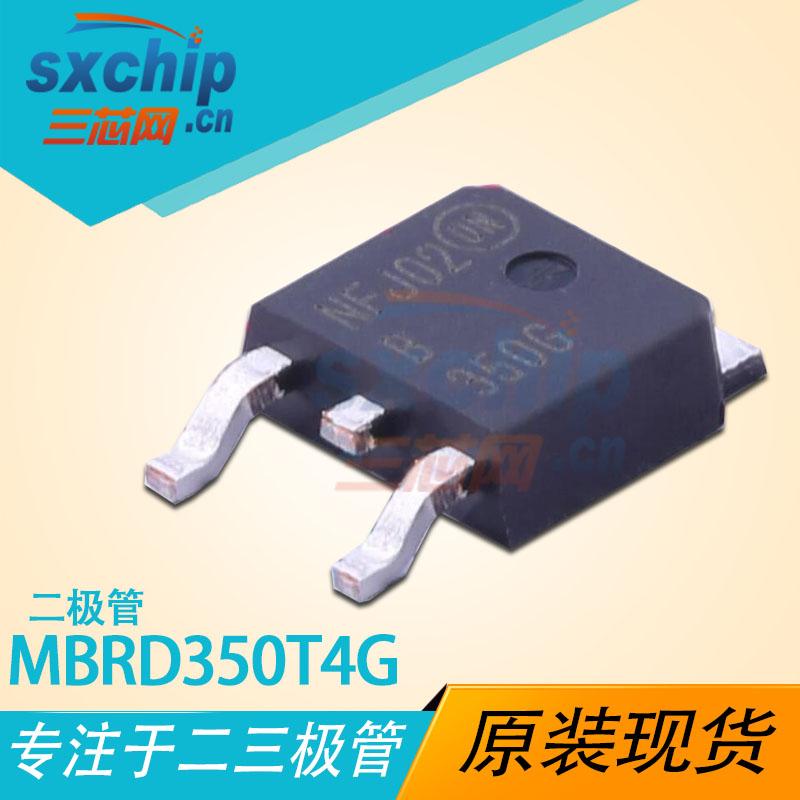 MBRD350T4G