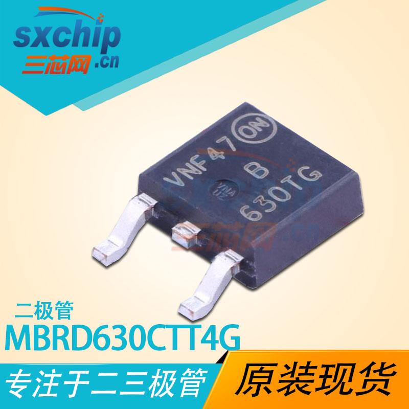MBRD630CTT4G