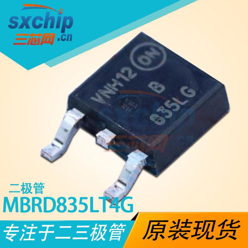 MBRD835LT4G