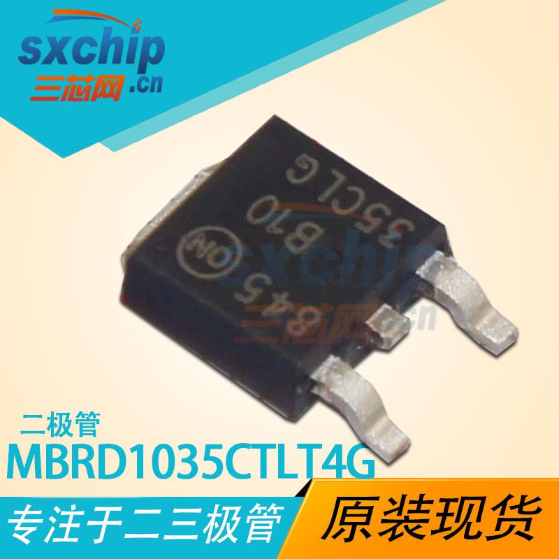 MBRD1035CTLT4G