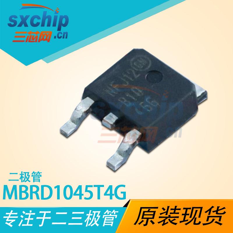 MBRD1045T4G