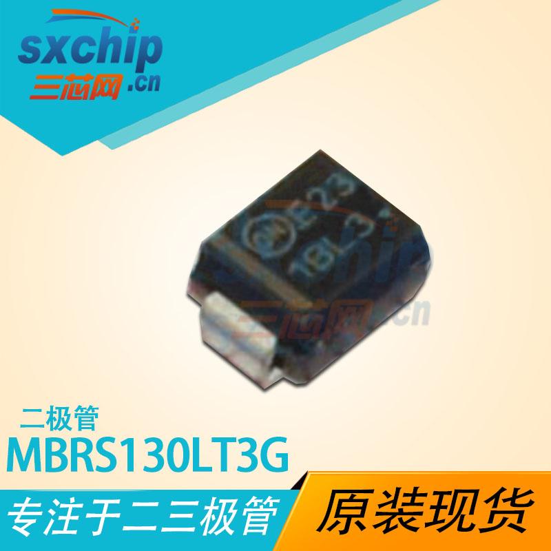 MBRS130LT3G