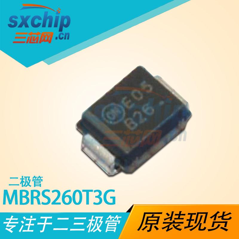 MBRS260T3G