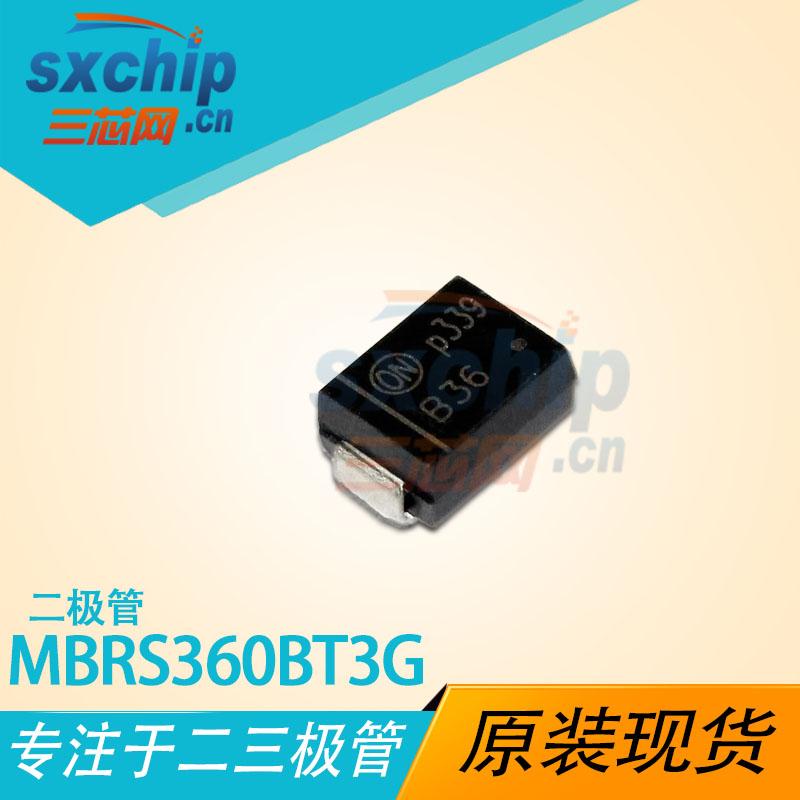 MBRS360BT3G
