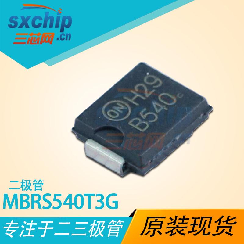 MBRS540T3G