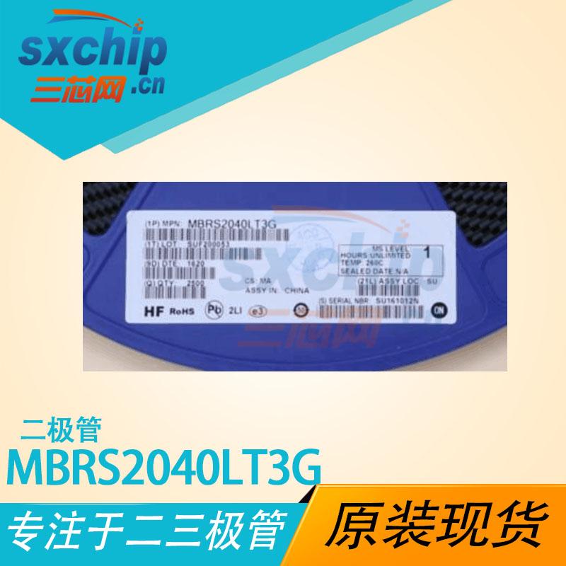 MBRS2040LT3G