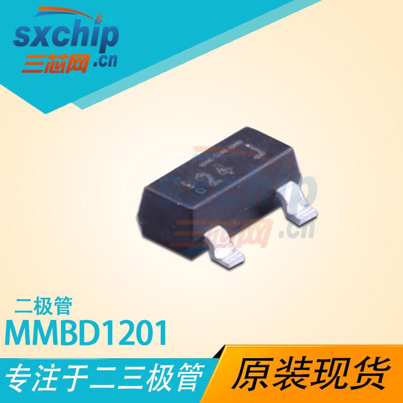 MMBD1201