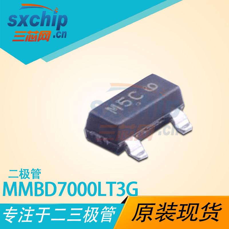 MMBD7000LT3G