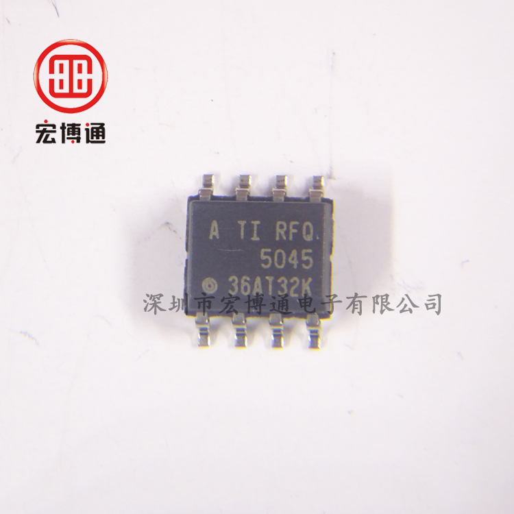 REF5045AQDRQ1