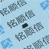 贴片二极管B0520LW 丝印SD SOD123 20V 肖特基二极管整流器--深圳现货