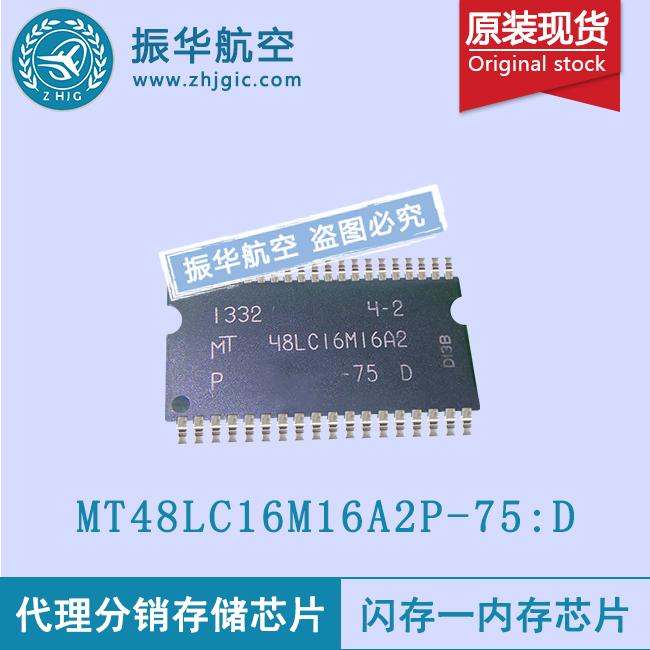 MT48LC16M16A2P-75:D