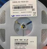 三和贴片陶瓷电容 CS3216Y5V106Z250NRI 1206 106Z 25V