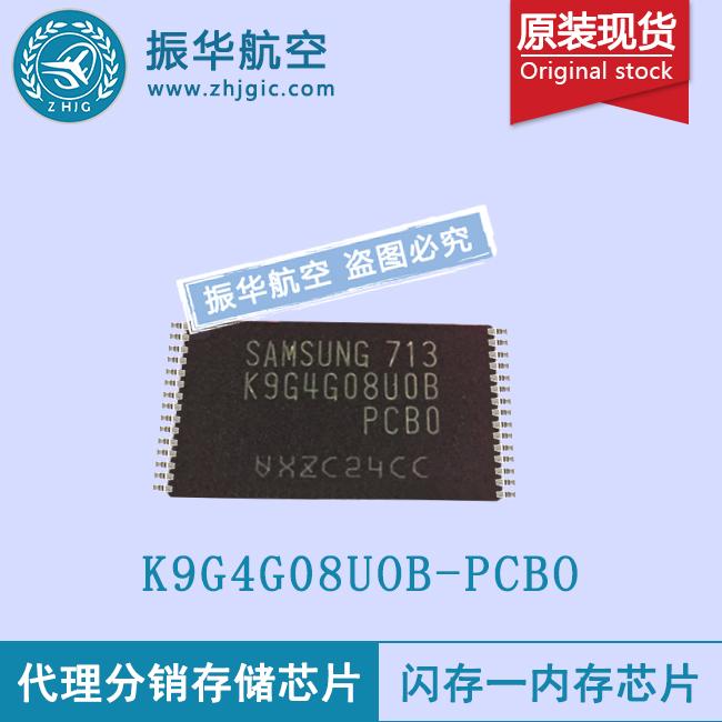 K9G4G08UOB-PCBO