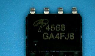 AO4568