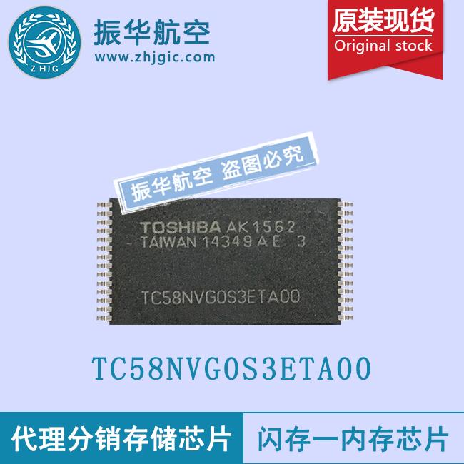 TC58NVG0S3ETA00