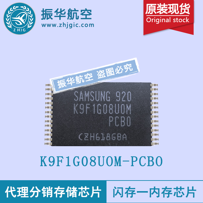 K9F1G08UOM-PCBO