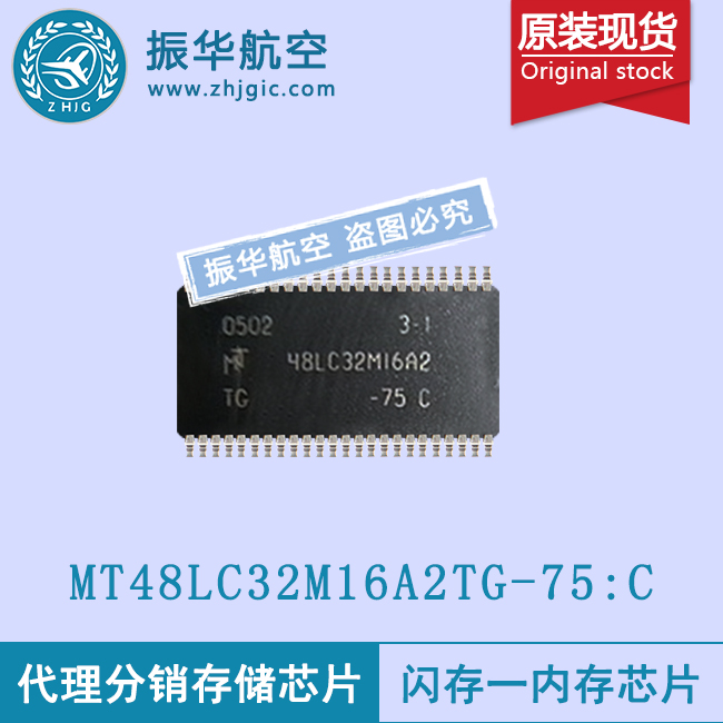 MT48LC32M16A2TG-75:C