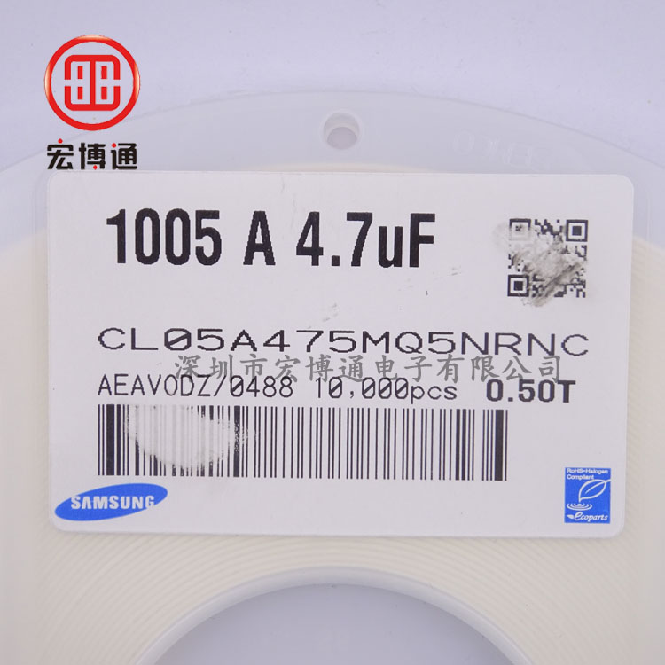 0402 X5R 4.7UF 6.3V +-20%