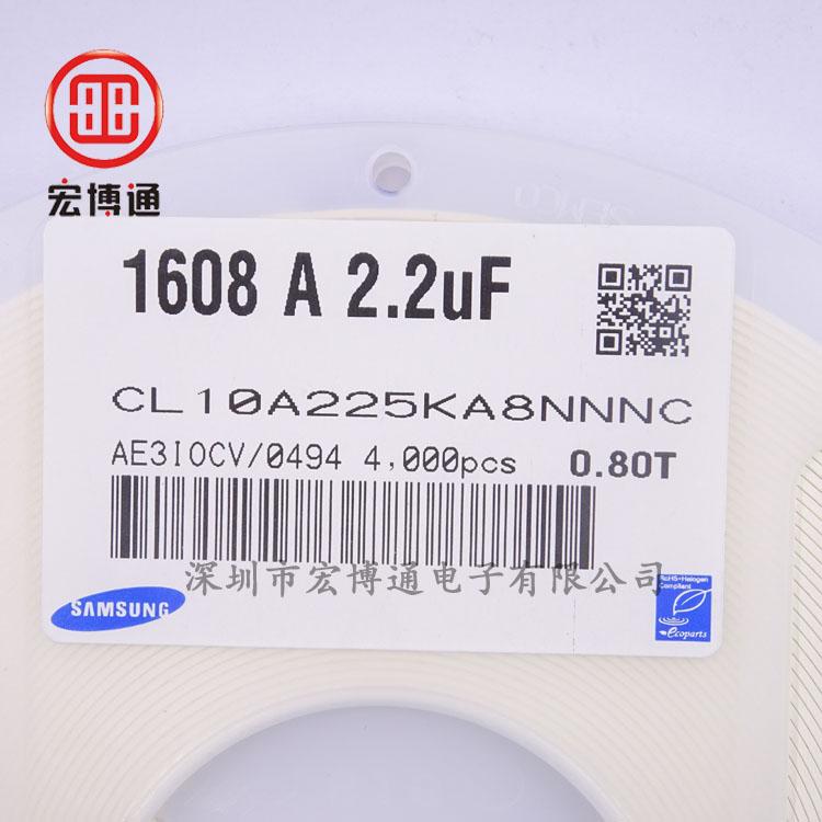 0603 X5R 2.2UF 25V +-10%