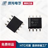 TI原装IC  TPS77533DR