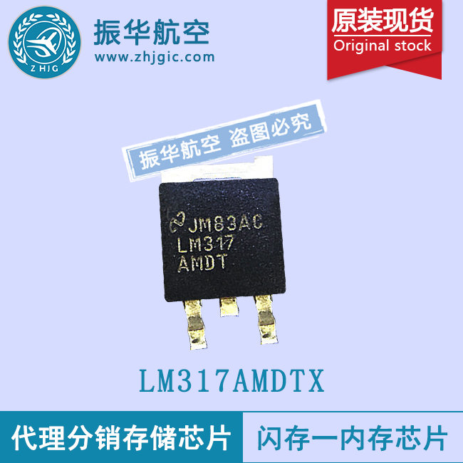 LM317AMDTX