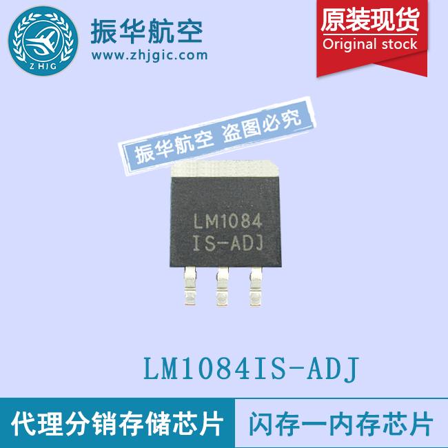 LM1084IS-ADJ