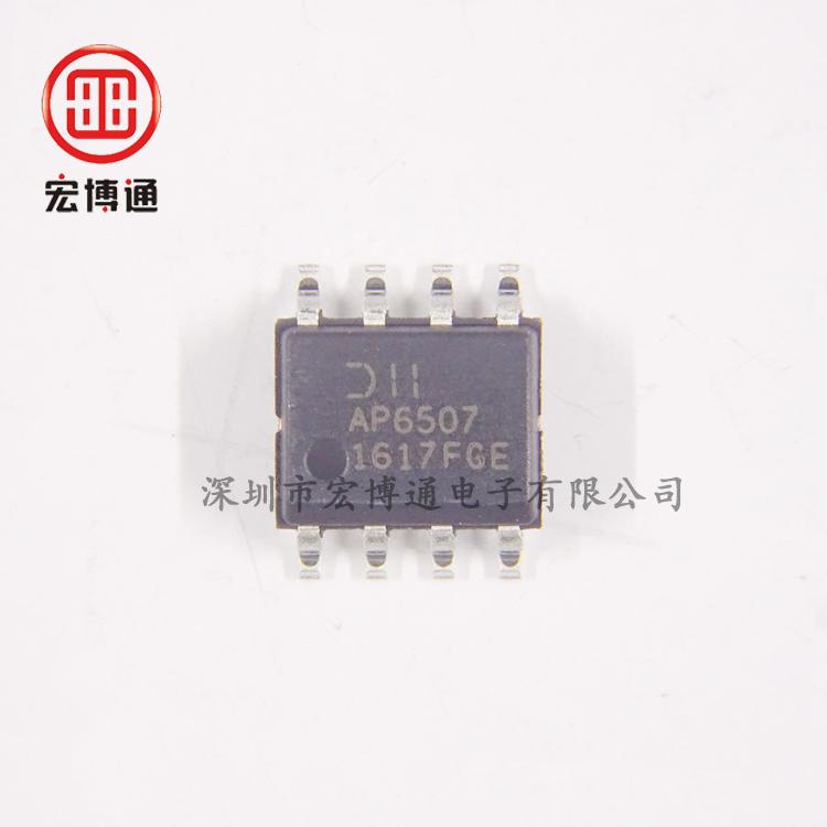 AP6507