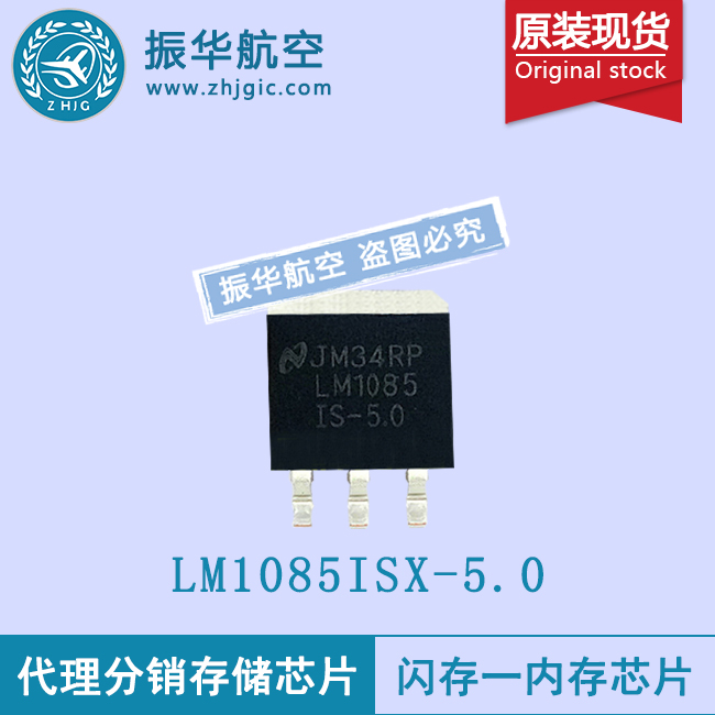 LM1085ISX-5.0