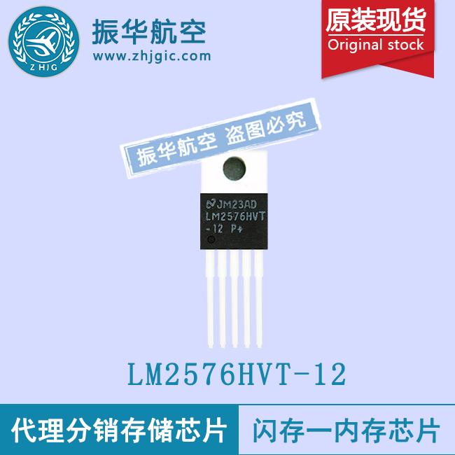 LM2576HVT-12