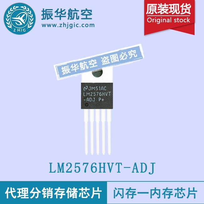 LM2576HVT-ADJ