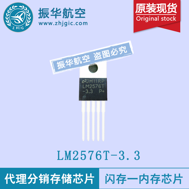 LM2576T-3.3