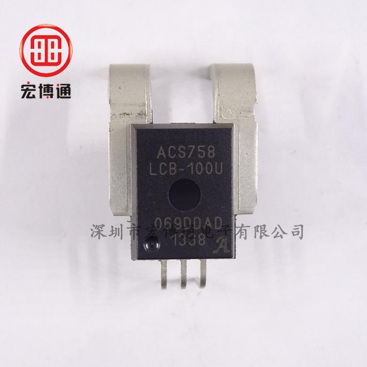 ACS758LCB-100U-PFF-T