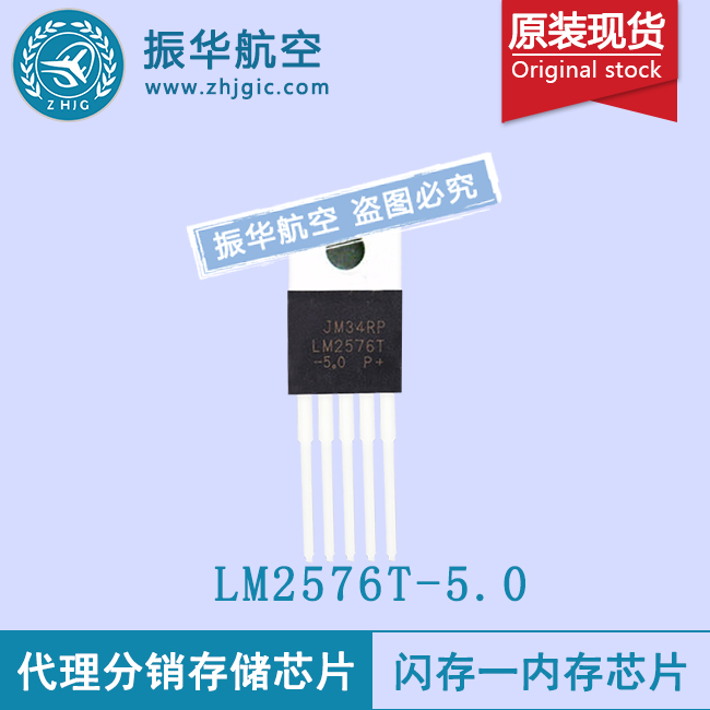 LM2576T-5.0