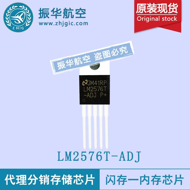 LM2576T-ADJ