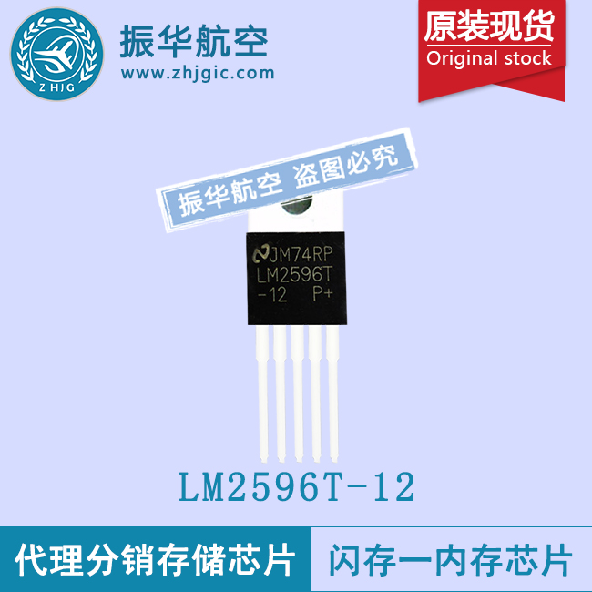 LM2596T-12