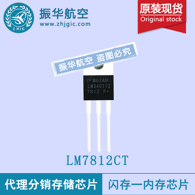 LM7812CT