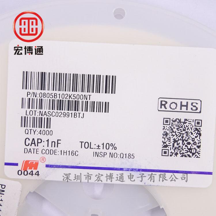0805 X7R 1NF 100V +-10%