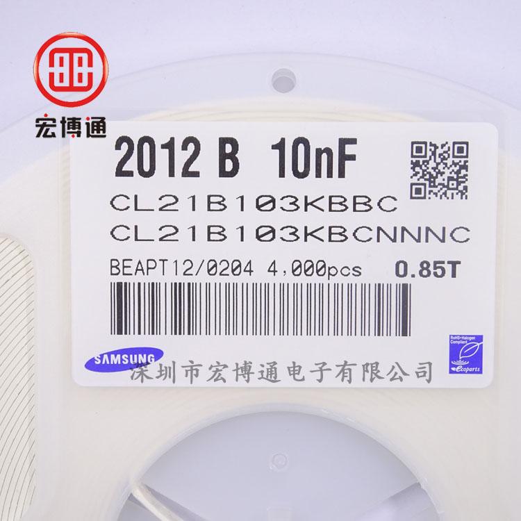 0805 X7R 10NF 50V +-10%