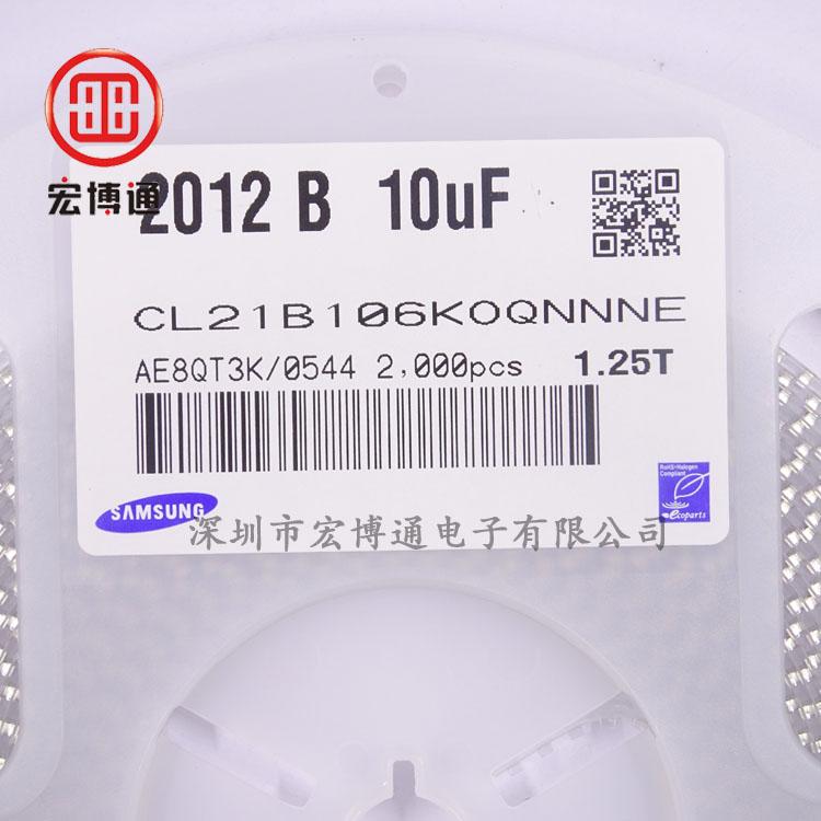 0805 X7R 10UF 16V +-10%